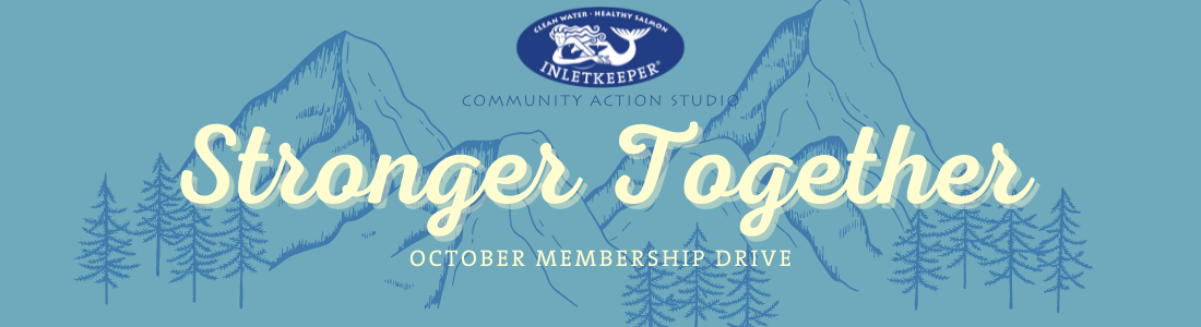 CAS October Stronger Together (1100 x 300 px)