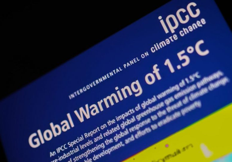 Viersen, Germany - July 9. 2021: closeup of mobile phone screen with logo lettering of ipcc intergovernmental panel of climate change